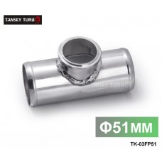 "Tansky - Aluminium blow off valve adapter T pipe fitting 51mm 2"" For Tail 50mm BOV TK-03FP51"