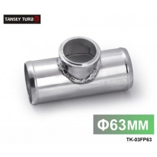 "Tansky - New High Flow 50mm Bov Blow Off Valve 63mm 2.5"" T-PIPE Adaptor Flange TK-03FP63"
