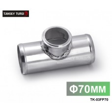 "Tansky - New BOV 70mm 2.75"" T- Pipe Adaptor Flange Fit for Tail 50MM BOV TK-03FP70"