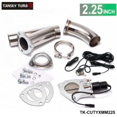 TANSKY - 2.25 INCH Electric Exhaust DUMPS Cutout Stainless Steel Cutouts 2.25 inch inch+Piping+Switch TK-CUTYXMM225