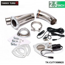 "TANSKY - 2.5"" Electric Cutout/E-Cut Out Valve System W/O Remote for Exhaust Catback/Downpipe TK-CUTYXMM25"