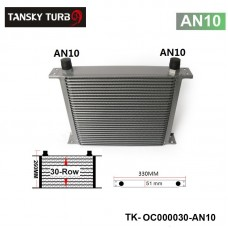 Tansky - Universal 30-Row Engine/Transmission 10AN  Oil Cooler TK-OC000030-AN10